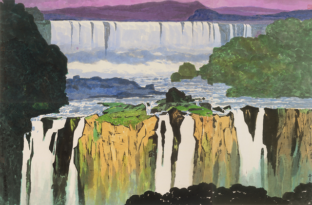 , 'Iguazu Falls,' 1982, Asia Art Center