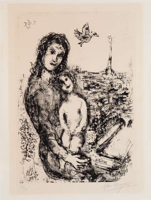 , 'Mother and Child,' 1971, ACA Galleries