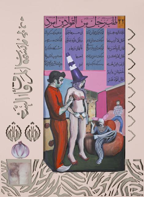 , 'Joyous Treatise,' 2011-2014, Gallery Isabelle van den Eynde