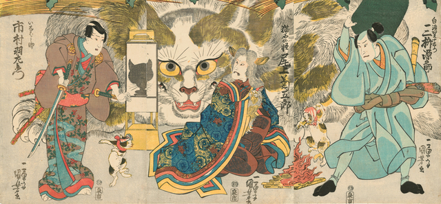 , 'From the Fifty-three Stations of the Tōkaidō Road: Scene at Okazaki: Onoe Kikugorō III as the Neko-ishi no Kai, the Spirit of the Cat Stone, Mimasu Gennosuke I as Shirasuga Jūemon, and Ichimura Uzaemon XII as In  abanosuke,' 1835, Japan Society