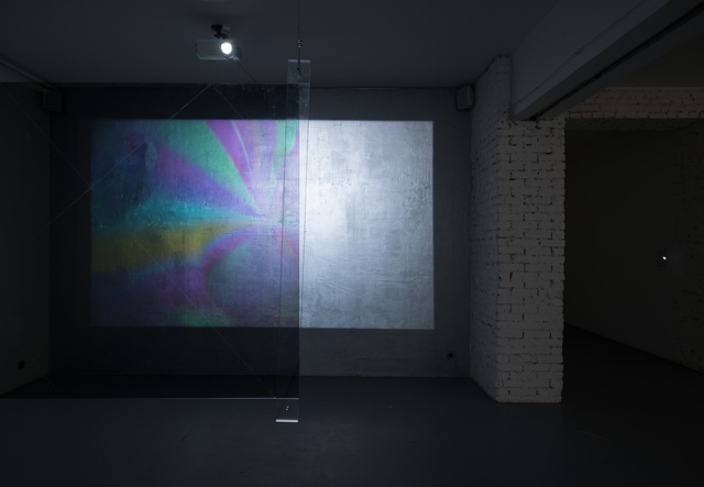 , 'Visual Uncertainty,' 2014, Laboratoria Art & Science Space