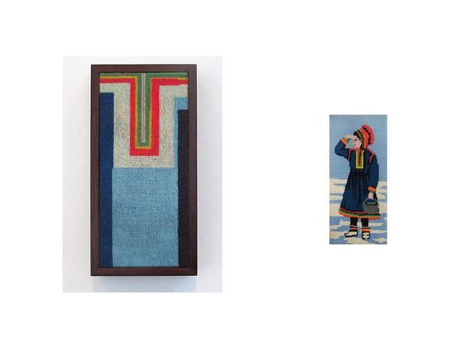 , 'campesina con traje típico y cesta,' 2013, Wu Galeria