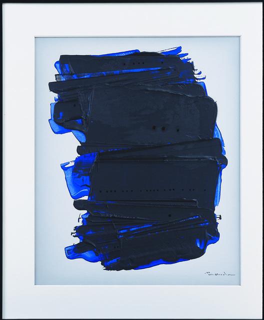 , 'WORK97-feb1,' 1997, Anne Mosseri-Marlio Galerie