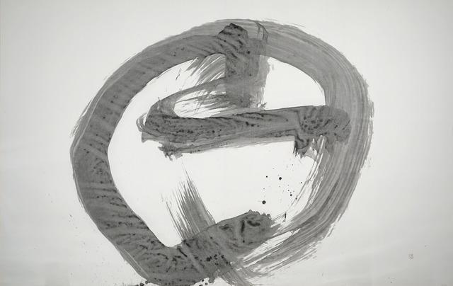 , '円 | En,' 1968, Kami ya Co., Ltd.