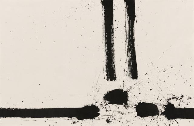 , 'Waterfall,' 2018, Hakgojae Gallery
