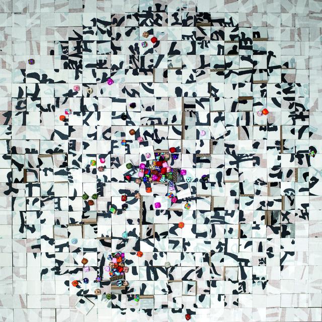 , 'Bul-lip-mun-ja,' 2015, Gallery Woolim