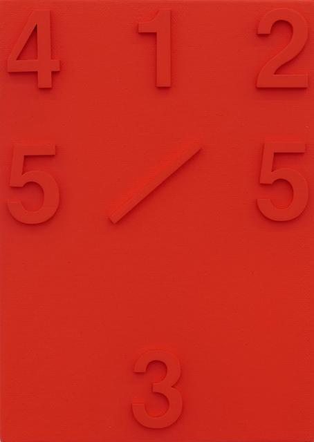 , 'Untitled (cl3rdc),' 2017, LUNDGREN GALLERY