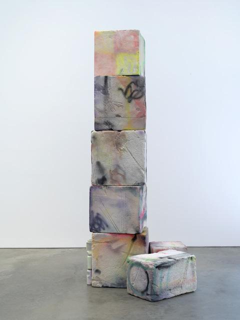 , 'Blind Spot,' 2017, 303 Gallery