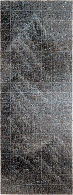 , '沁园春·雪,' 2014, H.T. Gallery