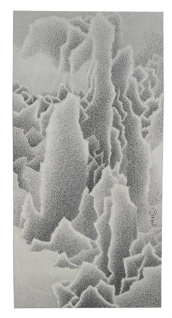 , 'A lot of snow looks very clean and cold 積血清寒圖,' 2005, Alisan Fine Arts