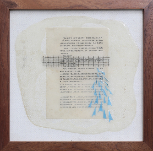 , 'The Page Made Maugham Cry,' 2012, Leo Gallery