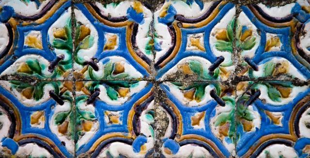 Rima Canaan Lee, 'The Alcazar, Seville 5', 2013, Talley Dunn Gallery