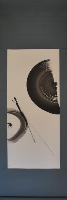 , ' Untitled 190111,' 2019, Name1