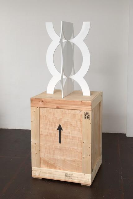 , 'Monument of Doubt VIII,' 2008, Sommer & Kohl