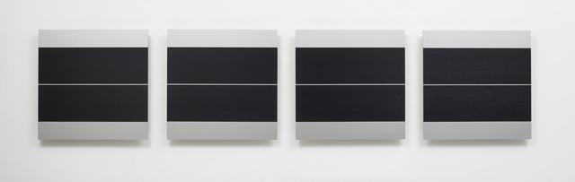 , 'Razorblade Suitcase,' 2014, Taguchi Fine Art