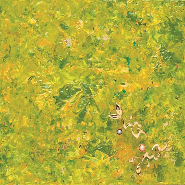 Chae Rimm, 'Little Flower', 2018, Hakgojae Gallery