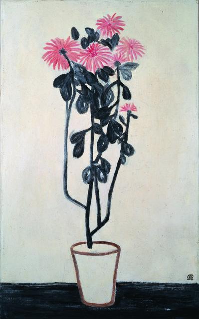 , 'Pink Chrysanthemums,' 1930, Tina Keng Gallery