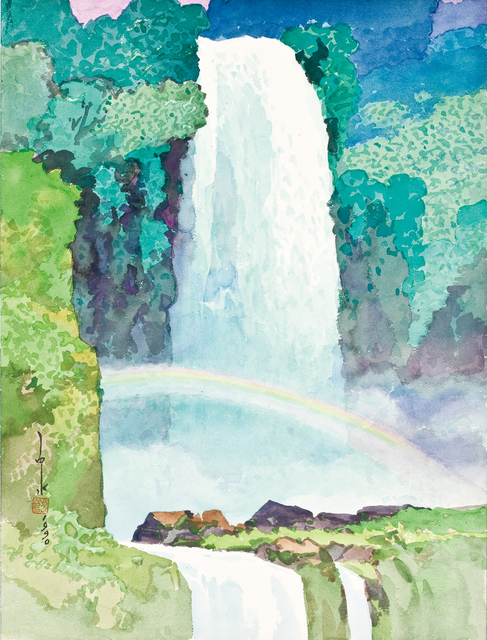 Ma Paisui 馬白水, 'Rainbow Waterfall', 1990, Painting, Color ink on paper, Asia Art Center