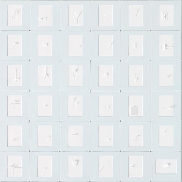 , 'Spelling (detail),' 2017, Piero Atchugarry Gallery