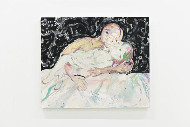 , 'Good Night,' 2017, Gallery LVS