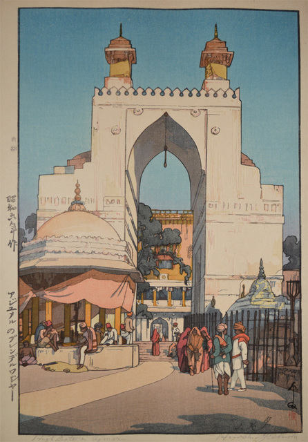, 'High Gate in Ajmer,' 1931, Ronin Gallery