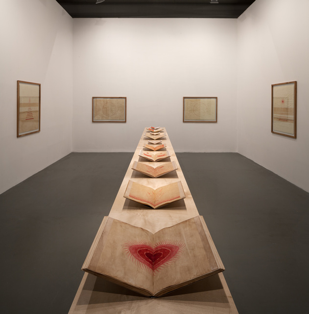 , 'Red/Red,' 2015, Mathaf: Arab Museum of Modern Art