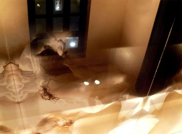 , 'Reflex, cx espelhos, detalhe,' 2014, VG Arte Contemporânea