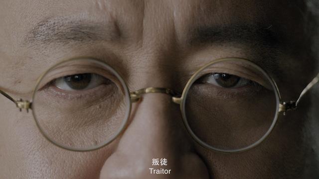 , 'Mr. Miura Plays Masahiko Amakasu,' 2018, Blindspot Gallery