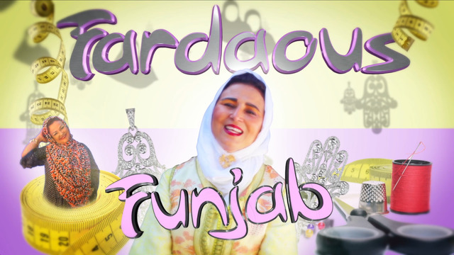 , 'FARDAOUS FUNJAB Episode 1 (Pilot): Fardaous,' 2015-2017, Postmasters Gallery
