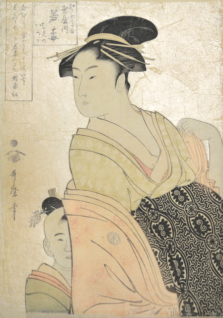 , 'Courtesan Wakaume from the Tamaya in Edomachi 1-chome,' ca. 1793, Ronin Gallery