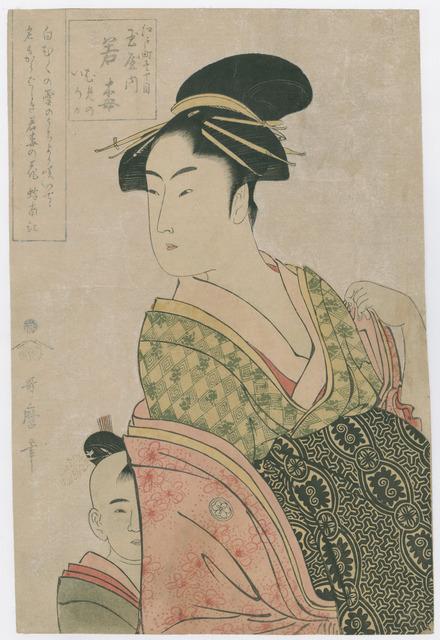 , 'Wkaume of the Tamaya House in Edo-machi Itchome, Kamuro Mumeno and Iroka,' 1793-19=794, The Art of Japan