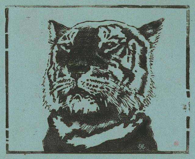, 'Tête de Tigre,' 1890, Armstrong Fine Art
