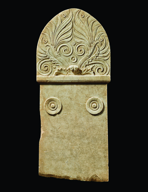 Unknown Greek, 'Marble Anthemion', 4th Century BCE, Geoffrey Diner Gallery