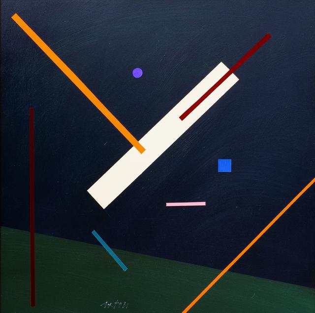 , 'Santa Cruz Lake,' 2019, Ventana Fine Art