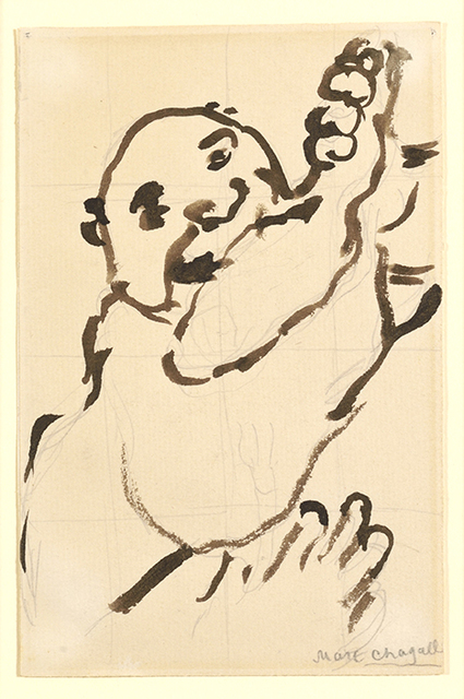 Marc Chagall, 'Autour Du Gourmet', Drawing, Collage or other Work on Paper, Chinese ink and lead mine on paper, DIGARD AUCTION