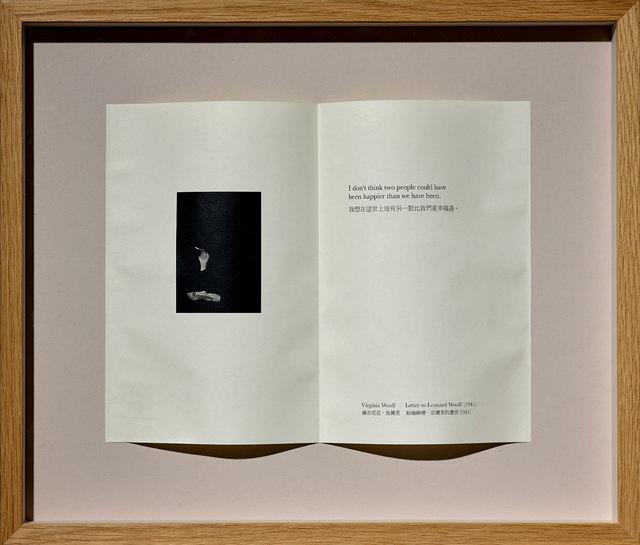 Nicole Wong, 'Endings - Virginia Woolf', 2017, Rossi & Rossi