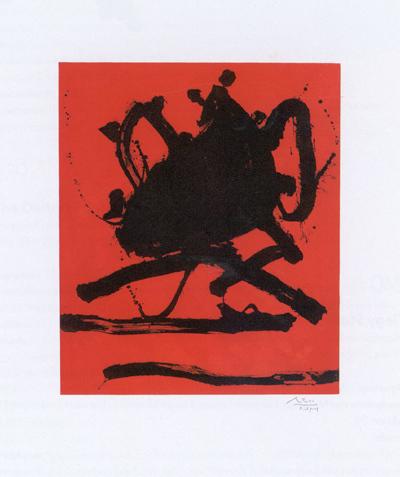 , 'RED SEA II,' 1979, Jerald Melberg Gallery