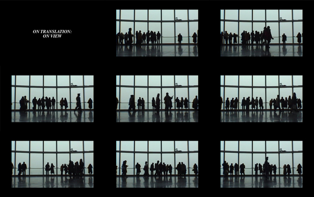 , 'On Translation: On View,' 2004, Total Museum of Contemporary Art