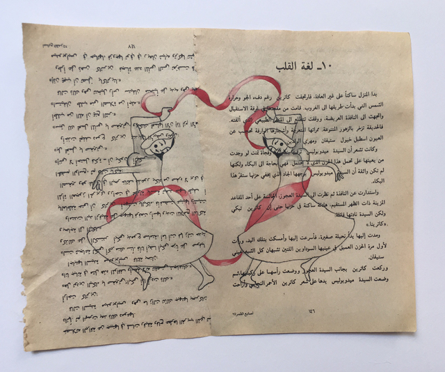 , 'Qusasat 6,' 2017, Hafez Gallery