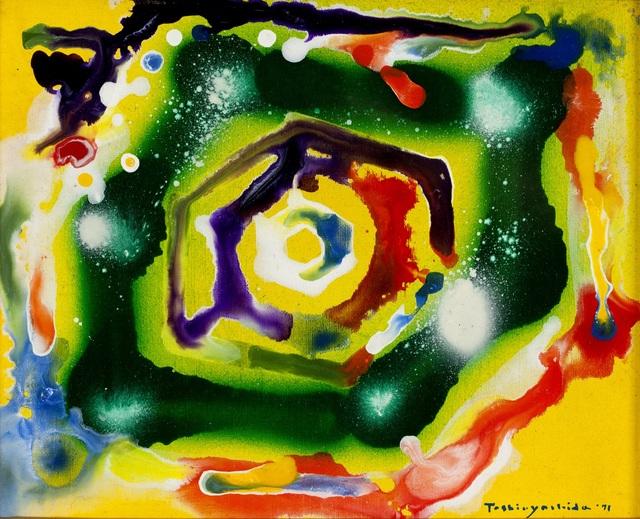 , 'Hexagon ,' 1971, Galerie F. Hessler