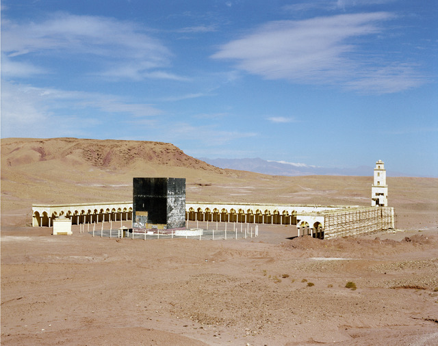 , 'Mecca,' 2012, Campagne Première