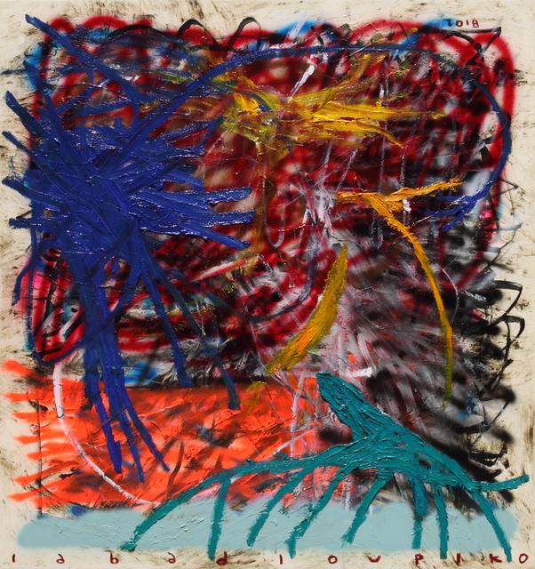, 'Clash of Shadows,' 2018, NUNU FINE ART