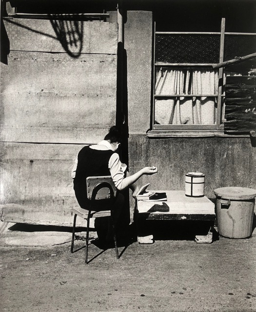 , 'Zushi,' 1964, The Lapis Press