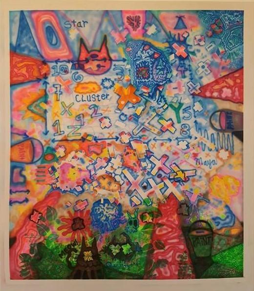 , 'Star Quasar,' 2016-2017, Ro2 Art