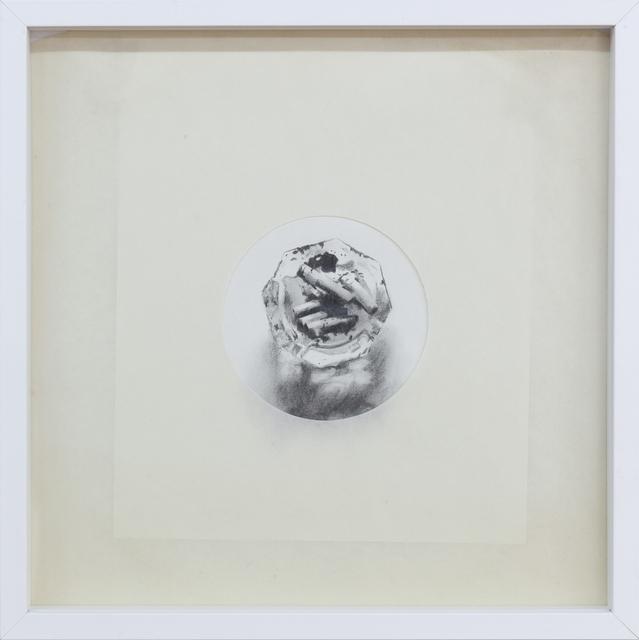 , 'Untitled,' 2017, Galerie Rüdiger Schöttle
