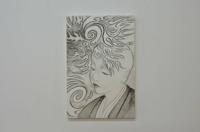 , 'Nigahi,' 2018, Gallery LVS