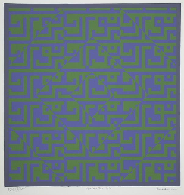 , 'Nur 'ala Nur,' 1983, Meem Gallery