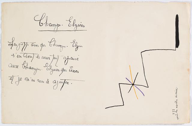 "Joan Miró, '""Il était une petite pie"" (There Was a Little Magpie) – Sheet VII', 1928, Cerbera Gallery"
