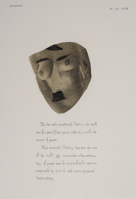 Arnold Daghani, 'Caricature of Hitler', 1978, Ben Uri Gallery and Museum