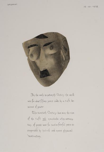 , 'Caricature of Hitler,' 1978, Ben Uri Gallery and Museum
